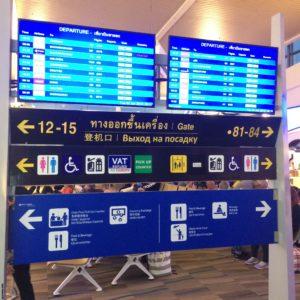 Навигация в международном аэропорту Пхукет