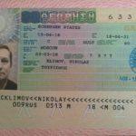 Оформление шенгенской мультивизы самостоятельно — Греция