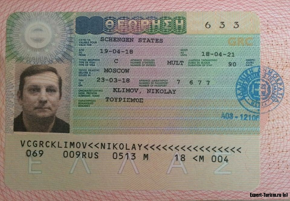 multy visa greece