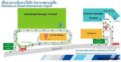 Схема международного аэропорта Пхукет