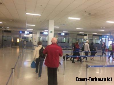Авиакомпания Ellinair, Афины, паспортный контроль