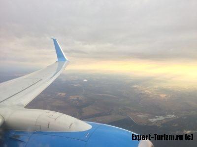 Путешествие в Москву