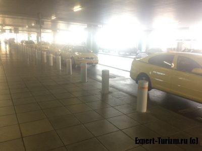 Такси в аэропорту Афин