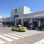 Аэропорт Афины Элефтериос Венизелос (ATH)