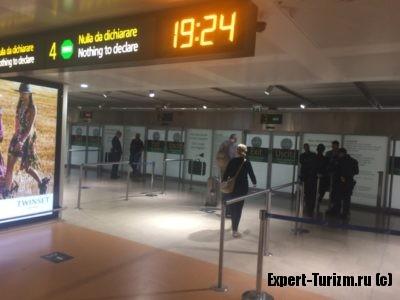 Аэропорт Марко Поло Венеция паспортный контроль