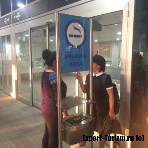 Место для курения Аэропорт Марко Поло Венеция