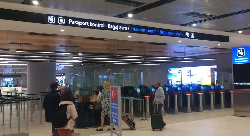 паспортный контроль ВАМ НЕ НУЖЕН